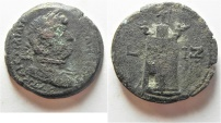 Ancient Coins - PHAROS OF ALEXANDRIA: Egypt. Alexandria under Hadrian (AD 117-138). AE hemidrachm (27mm, 12.21g). Struck in regnal year 17 (AD 132/3).