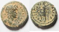 Ancient Coins - JUDAEA , CAESAREA , HADRIAN AE 21
