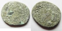 Ancient Coins - SILVER TETRADRACHM . SYRIA UNDER ROMAN RULE. AS FOUND