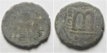 Ancient Coins - ARAB-BYZANTINE AE FILS. DAMASCUS MINT
