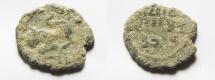 Ancient Coins - ISLAMIC . UMMAYED. AE FILS. TIBERIAS MINT - LION