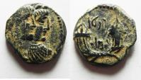 Ancient Coins - NABATAEAN KINGDOM. RABBEL II & GAMILAT AE 15