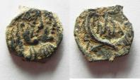 Ancient Coins - NABATAEAN KINGDOM. RABBELL II & GAMILAT AE 14
