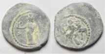 Triple normal weight: Egypt. Alexandria. Second-third centuries AD. Lead tessera (26mm, 10.74g).