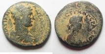 Ancient Coins - DECAPOLIS. GERASA. HADRIAN AE 24