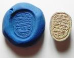 Ancient Coins - EXTEREMLY RARE INSCRIBED PHOENICIAN STEATITE SCARAB 8TH- 7TH B.C