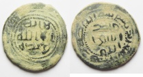 Ancient Coins - ISLAMIC. UMMAYYED DYNASTY, CHOICE AND VERY ATTRACTIVE AE FILS, DAMASCUS MINT, 7TH CENT. A.D
