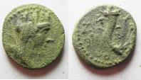 Ancient Coins - Decapolis , Gadara 40-39 BC. AE 19MM . 4.35GM