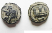 Ancient Coins - EXCEPTIONAL QUALITY: GREEK. Phoenicia. Sidon under Abd Eshmun (c.410 - 400 BC). AR 1/16 shekel (10mm, 0.78g).