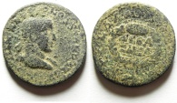 Ancient Coins - Roman Provincial. ARABIA , BOSTRA. AE 25 , Under Volusian (251-253).