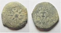 Judaea, Alexander Jannaeus, 103-76 BC, AE Prutah. As found
