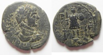 Ancient Coins - Arabia. Rabbathmoba under Geta (AD 209-211). AE 30mm , 13.49gm.