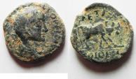 Ancient Coins - ARABIA. PETRA. ELAGABALUS AE 20. AS FOUND