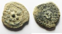 Ancient Coins - CHOICE AS FOUND: Ancient Biblical Widow's Mite Coin of Alexander Jannaeus