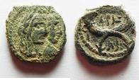 Ancient Coins - ORIGINAL DESERT PATINA: NABATAEAN KINGDOM. ARETAS IV & SHAQUELAT AE 17. AS FOUND