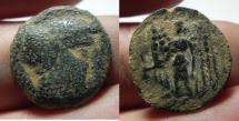 Ancient Coins - NABATAEAN KINGDOM. ARETAS II/III AE 18
