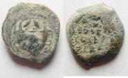 Ancient Coins - JUDAEA. HASMONEAN. NICE PRUTAH
