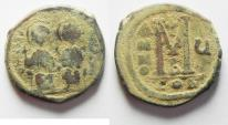 Ancient Coins - BYZANTINE. JUSTIN II & SOPHIA AE FOLLIS . AS FOUND. CONSTANTINOPLE