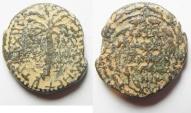 Ancient Coins - RARE TYPE: JUDAEA, Herodians. Herod III Antipas, Under Caligula 4 BC -39 A.D