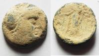 Ancient Coins - AS FOUND. ORIGINAL DESERT PATINA. NABATAEANM KINGDOM. ARETAS II / III AE 17