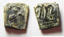 Ancient Coins - ARAB-BYZANTINE AE FALS. STRUCK ON A FOLDED BRONZE SHEET