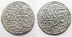 Ancient Coins - RASSIDS OF YEMEN.  SILVER DERHIM. SA'DA MINT.
