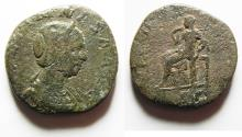 Ancient Coins - Julia Maesa (Grandmother Elagabalus) AE Sestertius