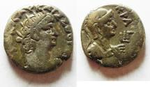 Ancient Coins - 	EGYPT. ALEXANDRIA. NERO BILLON TETRADRACHM.