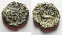 Ancient Coins - HUGE FLAN. AS FOUND: NABATAEAN KINGDOM. ARETAS IV & SHAQUELAT AE 22