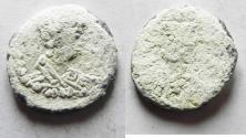 Ancient Coins - Antinoos: Egypt. Alexandria. Second-third centuries AD. Lead tessera