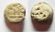 Ancient Coins - ISLAMIC. UMMAYYED . LEAD TOKEN