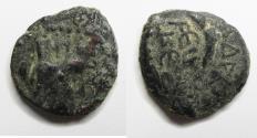 Ancient Coins - DECAPOLIS. GADARA. Autonomous issues. 1st century BC. AE 18