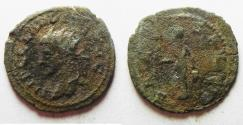 Ancient Coins - CLAUDIUS II GOTHICUS AE ANTONINIANUS