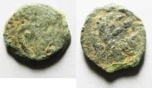 Ancient Coins - JUDAEA, Procurators. Pontius Pilate. 26-36 CE. Æ Prutah