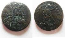 Ancient Coins - EGYPT. PTOLEMAIC KINGDOM PTOLEMY IV AE 40