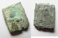 Ancient Coins - ARAB-BYZANTINE. IMITATING THE FOLLIS OF CONSTANS II AE FALS