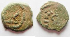 Ancient Coins - JUDAEA. HEROD I AE PRUTAH