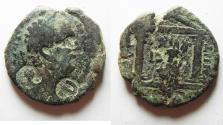 Ancient Coins - DECAPOLIS. ARABIA. PETRA . GETA AE 26