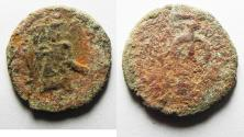 Ancient Coins - AS FOUND: ARAB-BYZANTINE. AE FALS. AMMAN MINT