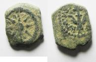 Ancient Coins - AS FOUND. IN IT'S ORIGINAL STATE: Ancient Biblical Widow's Mite Coin of Alexander Jannaeus