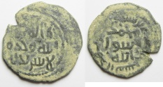 Ancient Coins - UMMAYED AE FALS, FALASTEEN MINT