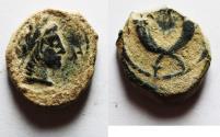 Ancient Coins - Apparently unpublished: Arabia. Nabataean kingdom. Aretas IV (9 BC-AD 40). AE 12mm, 2.00g.
