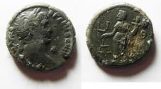 Ancient Coins - EGYPT. ALEXANDRIA. TRAJAN BILLON TETRADRACHM.