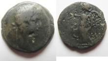 Ancient Coins - Egypt. Alexandria under Augustus (27 BC-AD 14). AE diobol (24mm, 8.40g). Struck in regnal year 42 (AD 11/12).