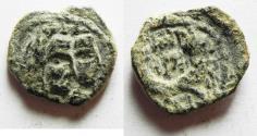 Ancient Coins - AS FOUND: NABATAEAN KINGDOM. ARETAS IV & SHAQUILAT AE 19