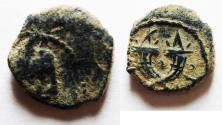 Ancient Coins - NABATAEA. Aretas IVAE 15. 9 BC- AD