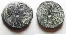 Ancient Coins - PTOLEMAIC EMPIRE. PTOLEMY VI 180-145 BC. AE28 . WITH ISIS