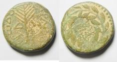 Ancient Coins - Judaea. Herodian dynasty. Herod Antipas (4 BC - 39 AD). Mint of Tiberias. AE 22mm, Be-header of John The Baptist