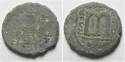 Ancient Coins - ARAB-BYZANTINE AE FILS. DAMASCUS MINT
