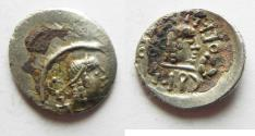 Ancient Coins - An extremely rare Half Unit: South Arabia. Himyarite kingdom. AR half unit (13mm, 0.88g). Raydan mint.